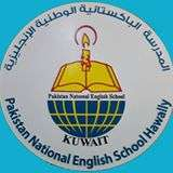 pakistan-national-english-school-hawally-kuwait
