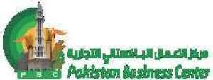pakistani-business-center-kuwait