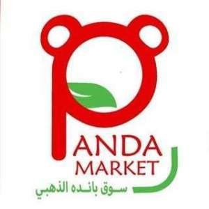 panda-market-all-home-needs-kuwait