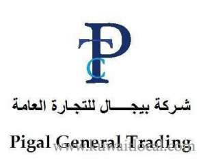 pigal-general-trading-company-kuwait
