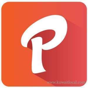 pinoy-taste-bakery-kuwait