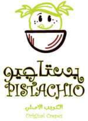 pistachio-crepe-kuwait