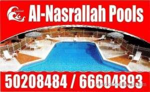 al-nasrallah-pools-kuwait