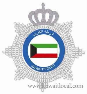 prison-sulabiya-kuwait