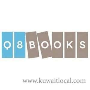 q8-books-salmiya-kuwait