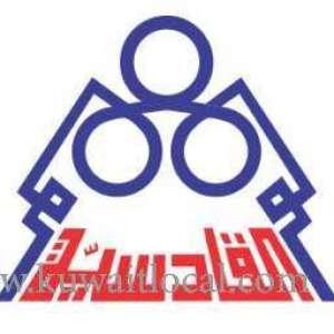 qadsiya-co-operative-society-kuwait