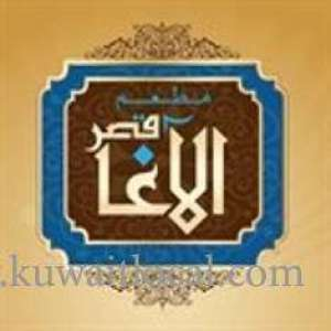 qasr-al-agha-restaurant-kuwait