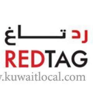 red-tag-hawally-kuwait