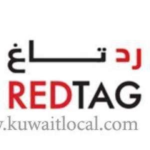 red-tag-ali-sabah-al-salem-kuwait