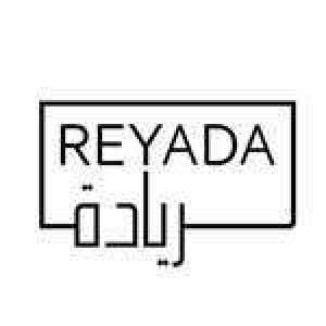 reyada-collaborative-workspaces-kuwait