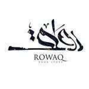 rowaq-bookstore-kuwait