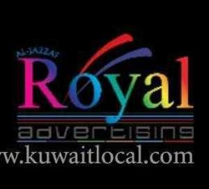 royal-advertising-kuwait-city-kuwait