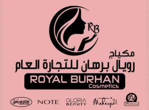 royal-burhan-cosmetics-kuwait