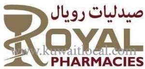 Royal Pharmacy Salmiya Amman Street in kuwait