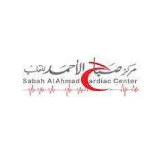 sabah-al-ahmad-cardiac-centre-kuwait