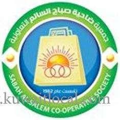 sabah-al-salem-co-op-society-sabah-al-salem-2-kuwait