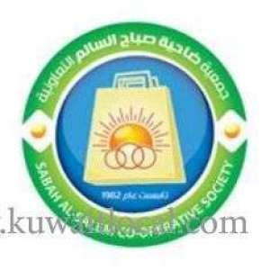 sabah-al-salem-co-op-society-sabah-al-salem-5-kuwait