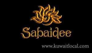 sabaidee-thai-restaurant-al-bustan-mall-kuwait