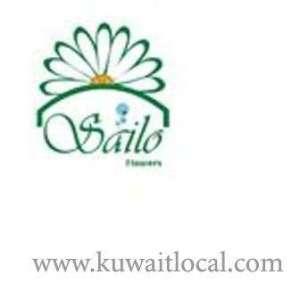 sailo-flowers-company-kuwait