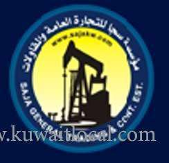 saja-general-trading-and-contracting-establishment-kuwait