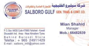 salboro-general-trading-and-contracting-company-kuwait