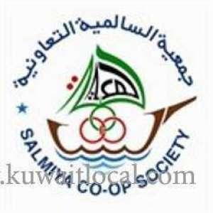 salmiya-co-operative-society-salmiya-6-kuwait