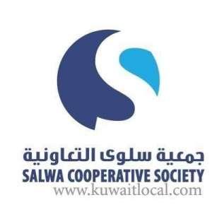 salwa-cooperative-society-salwa-2-kuwait