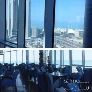sama-lounge-kuwait