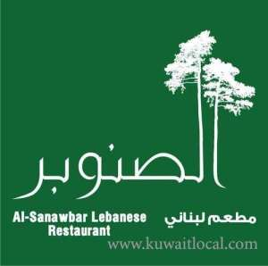sanawbar-restaurant-salmiya-kuwait