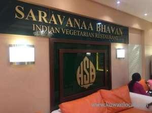saravana-bhavan-restaurant-dajeej-kuwait