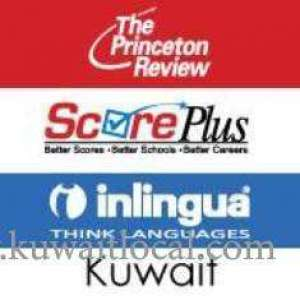 score-plus-learning-center-kuwait