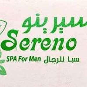 sereno-spa-kuwait