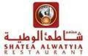 shatea-el-watyia-kuwait