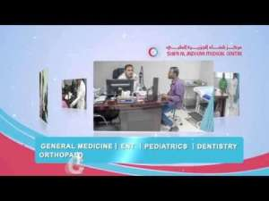 shifa-al-jazeera-medical-center-farwaniya-kuwait