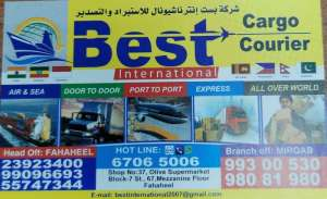 shipping-cargo--courier-service--kuwait