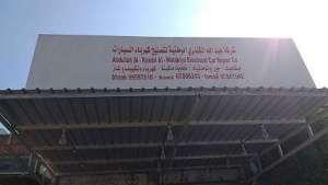 shoeb-bhais-garage-kuwait
