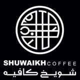 shuwaikh-coffee-kuwait
