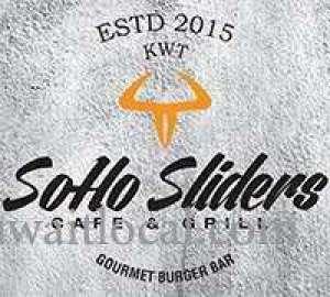 soho-sliders-cafe-grill-fahaheel-kuwait