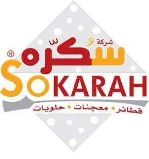 sokarah-restaurant-al-qurain-kuwait