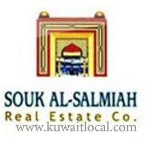 souk-salmiya-real-estate-company-kuwait