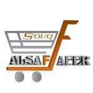 souq-alsaff-afer-electronics-kuwait