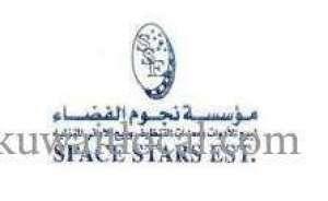 space-star-establishment-kuwait