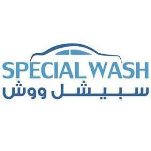 special-wash-for-cars-kuwait