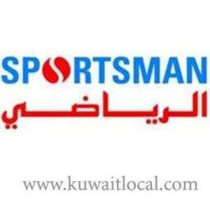 sportsman-company-jahra-kuwait