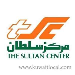 sultan-center-fahaheel-1-kuwait