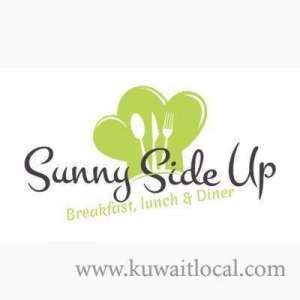 sunny-side-up-restaurant-kuwait