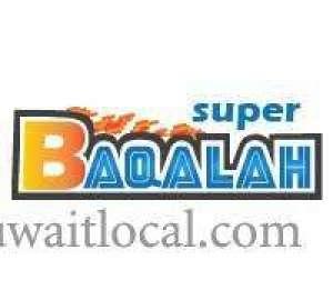 super-baqalah-grocery-store-kuwait