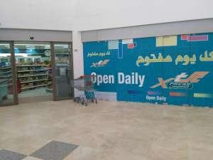 super-market-al-zour-kuwait