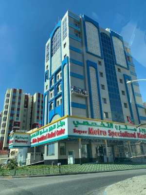 super-metro-specialised-medical-center_kuwait