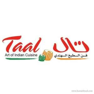 taal-al-bidae-kuwait